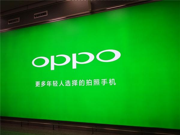 后置 4800 万像素摄像头!OPPO F11 Pro 渲染图在印度曝光