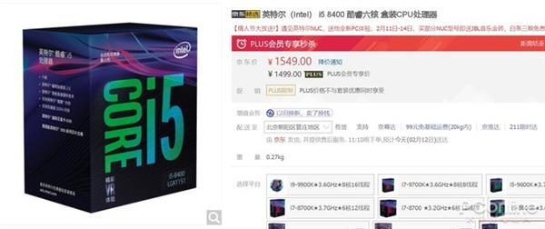 "Intel九代酷睿新出的""F""后缀是什么意思?终于明白了"
