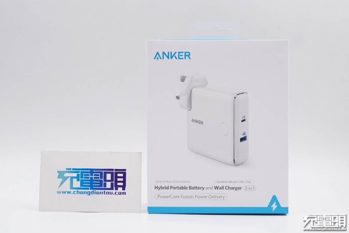 ANKER PowerCore Fusion Power Delivery超极充评测