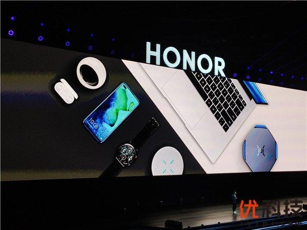 开启5G新纪元 荣耀5G智慧全场景发布会多款新品登场