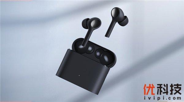 """""""超大杯""""家族再添新成员,小米真无线蓝牙耳机Air 2 Pro 发布"""