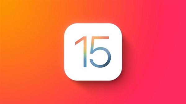苹果公布iOS 15正式版:中国用户21日凌晨推送!